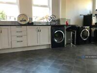 1 bedroom in Cinderhill Footway, Nottingham, NG6 (#1082143)