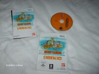 NEW NINTENDO WII FAMILY TRAINER