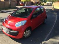CITROEN C1 VIBRE LOW MILAGE NEW MOT ONE PREVIOUS OWNER