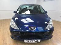 PEUGEOT 307 1.6 S 5d 108 BHP TRADE CLEARANCE (blue) 2005
