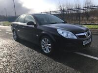 Vauxhall vectra exclusiv 1.8 petrol 2007 plate