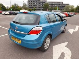 image for Vauxhall, ASTRA, Hatchback, 2005, Manual, 1598 (cc), 5 doors