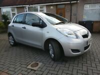 Toyota Yaris, great condition and low mileage, five door, full service record. Siver, 1.0 manual.