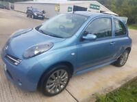 NISSAN MICRA 1.2 - 68K MILES / GREAT CONDITION