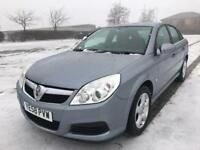 VAUXHALL VECTRA EXCLUSIV LONG MOT 2 OWNER 2 KEYS 5Dr SILVER