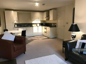 2 bedroom flat in Copperfield House, Barton Upon Humber, DN18 (2 bed) (#1238865)
