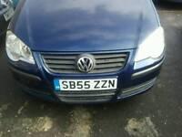 VW polo 1.2 cheap insurance
