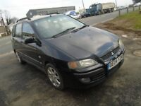 Mitsubishi Space star 2004 - Manual diesel 1.9l with 178k miles - part ex to clear