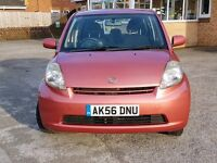 Daihatsu Sirion 1.3 SE 5dr - Air Con - Electric windows - Eye-catching Pink - 5 Seats