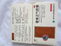 Chinese Medicine:藿香正气胶囊