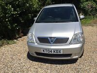 Vauxhall Meriva 1.7 CDTi 16v Enjoy 5dr (a/c) £1,275 p/x to clear *** EXCELLENT CONDITION ***