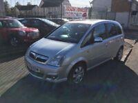 2008 Vauxhall MERIVA 1.6 design, 77k, full mot