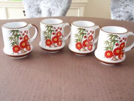 Set of 4 Shaped Mugs with Poppy / Red flower design