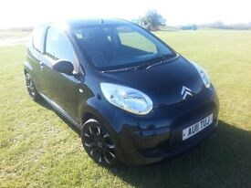 Ideal first car or great for someone looking to reduce their motoring costs.