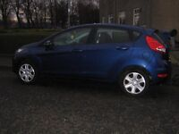 fFORD FIESTA(style)with TOW BAR,F.S.HISTOTY,1LADY OWNER FROM NEW,WELL LOOKED AFTER!!OVERALL EX COND