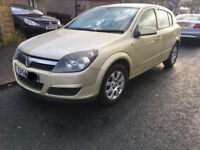 VAUXHALL ASTRA MK 5 / H PASSENGERS FRONT DOOR IN GOLD RING FOR MORE INFO 2007
