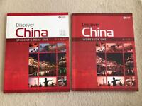 Discover China Student's book and Workbook One