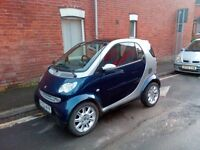 Smart city passion spares or repairs