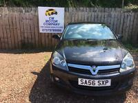 2006 VAUXHALL ASTRA SXI 1.6 IMMACULATE CONDITION! 1 OWNER FROM NEW!
