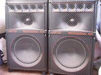 jamo professional 400 speakers very good condion