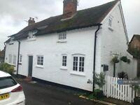 2 bedroom house in The Bury, Odiham , RG29 (2 bed) (#1163837)
