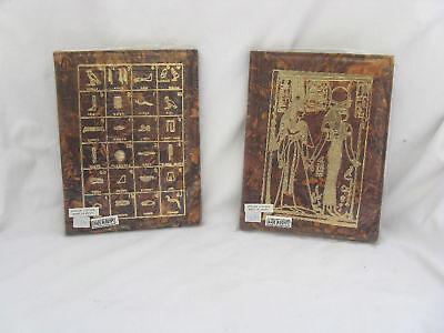 Egyptian Camel Leather Gold Embossed Pharaoh Design Notebook 7.75 X 6.25
