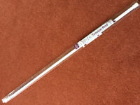 EXTENDABLE TENSION ROD-WHITE 100-150cms-NEW