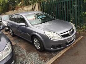 Victor 1.9 Diesel , Automatic & Low mileage