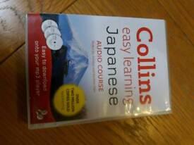 Collins Japanese Audio Course
