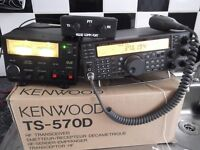 for sale kenwood 570d