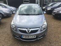 VAUXHALL CORSA 1.2 i 16v SXi HATCH 5DR 2008* IDEAL FIRST CAR* CHEAP INSURANCE* EXCELLENT CONDITION