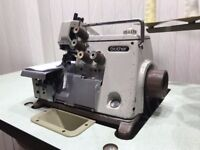 Industrial Sewing Machine Brother EF4-B531 Industrial 3/4 Thread Overlock
