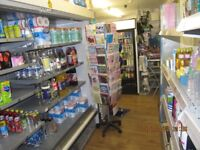 bussiness for lease 3000+stock,gillingham,finance fecilities,good investment,17 years lease more