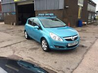 2010 60 VAUXHALL CORSA 1.3 SE CDTI 5DR,63000 MILES, FULL SERVICE HISTORY,HEATED SEATS,CRUISE,A/C