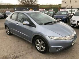 HONDA CIVIC 1.8 PETROL/ONE OWNER/2 KEYS/LONG MOT/FULL LEATHER HEATED SEATS