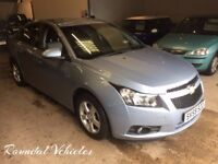 NOW REDUCED!! 59 plate Chevrolet Cruze 1.6 LS saloon met blue, mot March 2018 new t/belt LOVELY CAR!