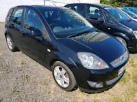 2008 Ford Fiesta 1.2 Zetec Climate 5dr Years MOT