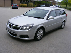 2007 VAUXHALL VECTRA 1.9 DIESEL , ALLOYS,TINT GLASS,LOW MPG,GRAT FAMILY CAR