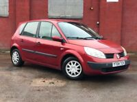 Spares or Repairs Renault Megane Scenic - 65K Miles - 1.4 Petrol - Requires Clutch Pedal! Cheap!