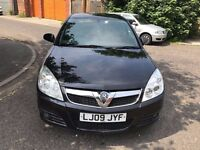 2009 Vauxhall Vectra 1.9 CDTi Exclusiv 5dr FULL SERVICE HISTORY @07445775115