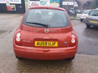 2009 NISSAN MICRA IN SUPERB CONDITION