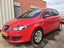 54 Seat Altea 1.6 Stylance 5dr MPV - MOT October 2018 - REDUCED - PX WELCOME