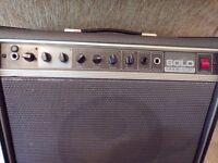 """A 1980""""s OHM SOLO SC60 AMP."""