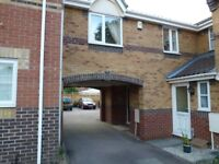 Association Way, Dussindale, Norwich NR7 0TQ