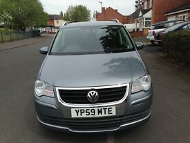 VW TOURAN GRAY 6 SPEED FULL SERVICE HISTORY LOW MILEGE