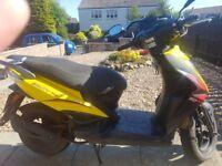 Kemco 50cc 4stroke moped