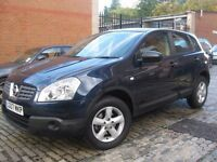 NISSAN QASHQAI 1.6 VISIA 2007 **** £2995 ONLY **** 5 DOOR JEEP MPV **** HATCHBACK
