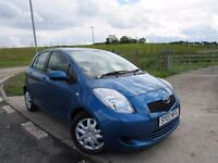 TOYOTA YARIS 1.3 T3 VVT-I MM 5d AUTO 86 BHP 6 Month RAC Parts & Labour Warranty