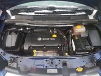 Vauxhall Zafira 1.6 2006 7 seater
