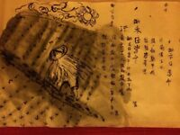 Chinese calligraphy (wellcome tattoo artistes for courses) Traditional Chinese,and Mandarin £24p.hr